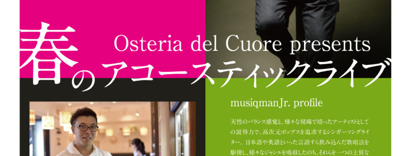 180402Osteria del Cuore-01